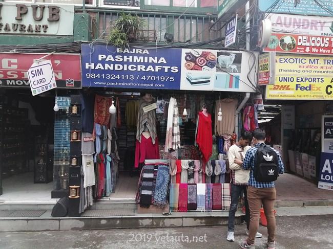 pashmina shop in kathmandu