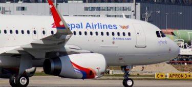 2020年3月 ネパール航空 【成田⇔カトマンズ直航便】就航!