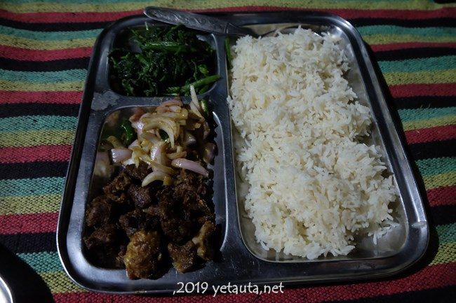 delicious nepal meel