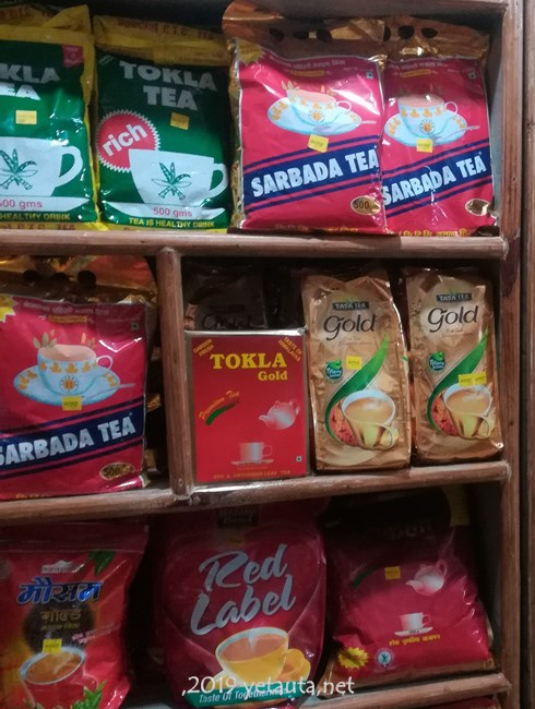 tea reaf in market