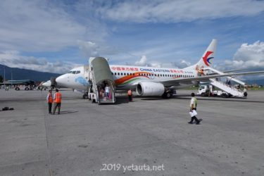 中国東方航空で【上海~昆明~ネパール】へ メリットもデメリットも大きい路線⁉…波乱万丈搭乗記
