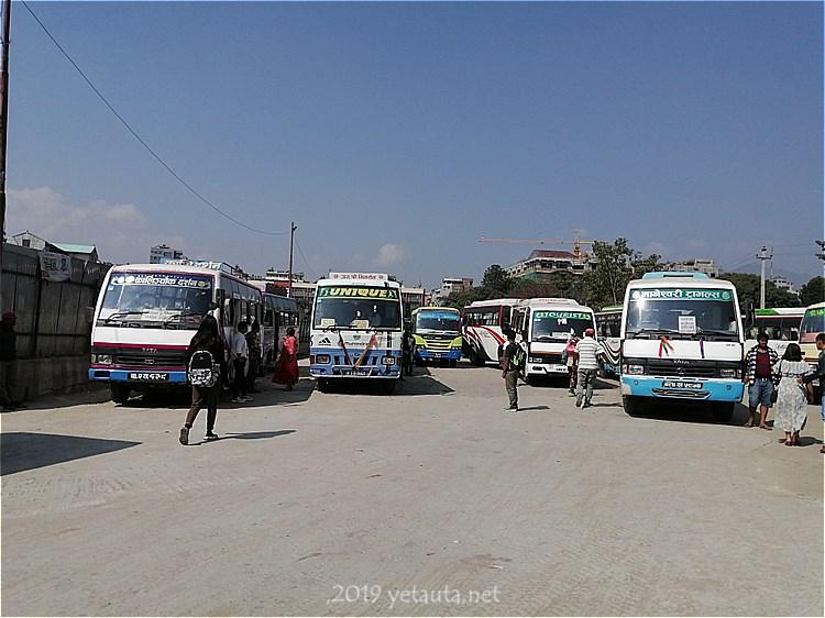a big bus station in kathmandu