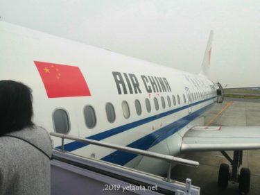 中国国際航空搭乗機 【カトマンズ→成都→成田】 荷物・機内食・サービスは?