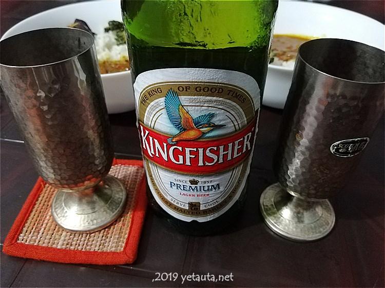 beer of nepal