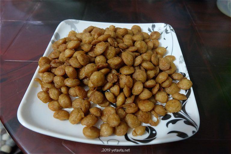 nepal recipi