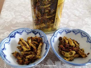 ネパール料理基礎講座⑤ レシピ【ムラコ(大根の)アチャール】